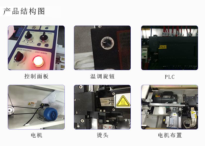 产品结构图1